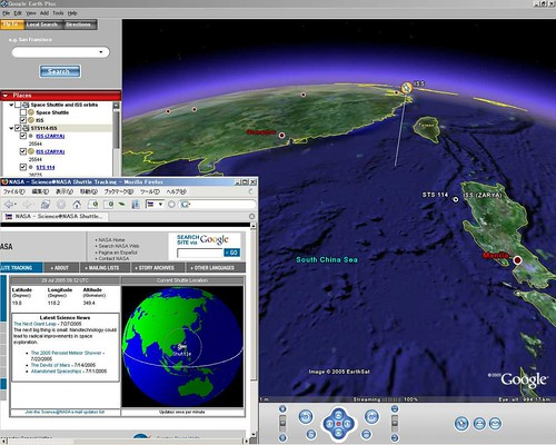 Tracking Space Shuttle Discovery and ISS on Google Earth | by earthhopper