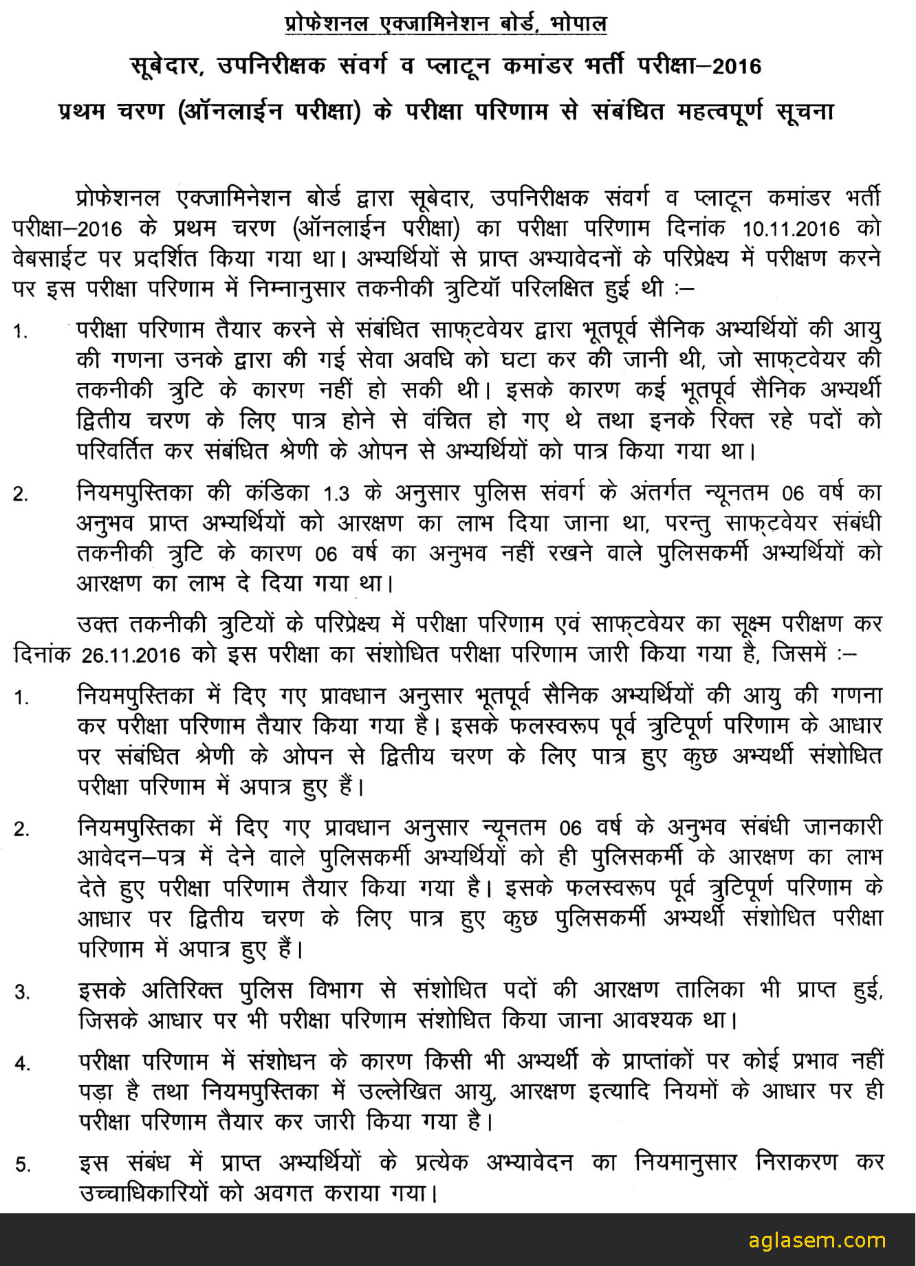 Notice for MP Police Sub Inspector Recruitment Result 2016