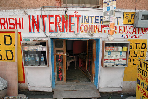 Halfpint Indian Internet Cafe | by Marc Shandro