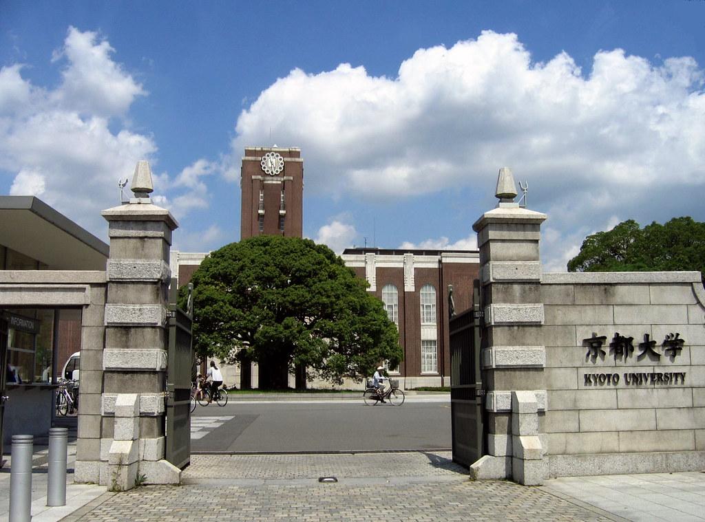 Universitas Terkenal di Jepang