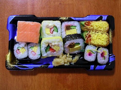 Sushi | by Blue Lotus