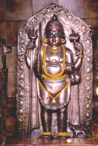 Shiva god of
