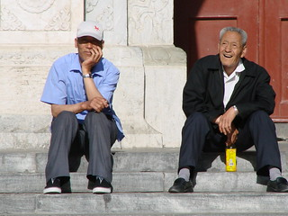 Old Chinese Men | by watchsmart