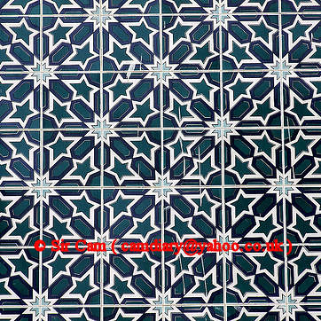 Islamic patterns: Bulleh Shah's tomb, Pakistan | by Sir Cam