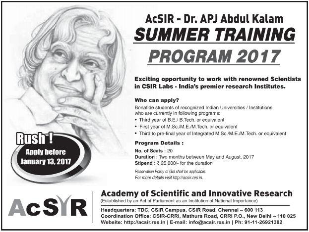Ac SIR APJ Abdul Kalam Summer Internship Program