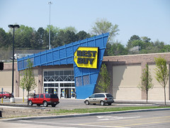 Best Buy | by Ron Dauphin