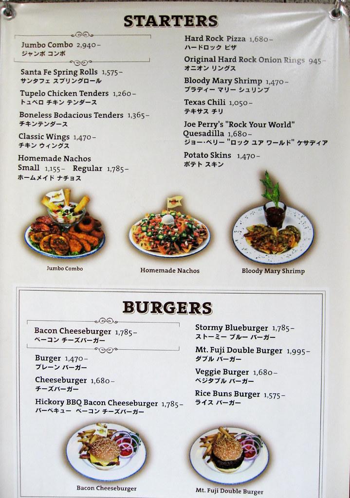 Hard Rock Cafe Menu Yokohama