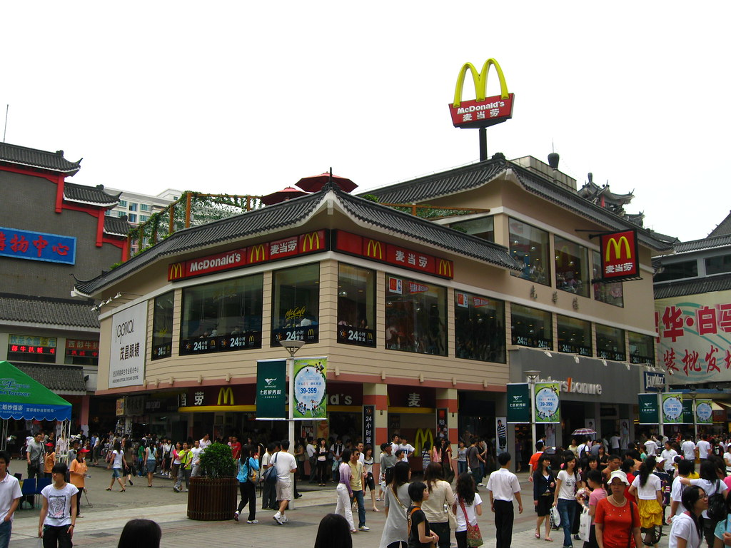 mcdonalds in china Mcdonald's corp looks like it's gotten itself a happy meal in china the consortium purchasing the assets, however, risks a bout of indigestion the world's biggest fast-food chain couldn't have.