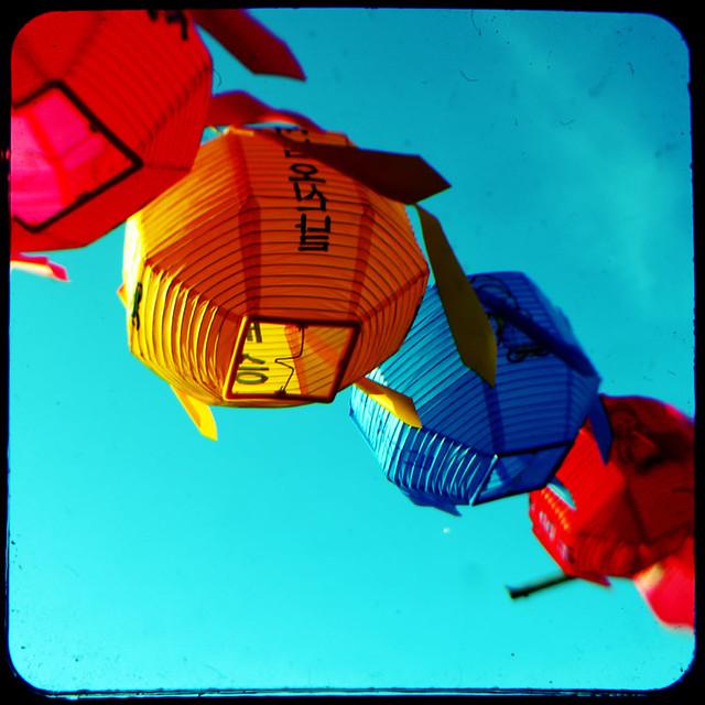 Five Paper Lanterns