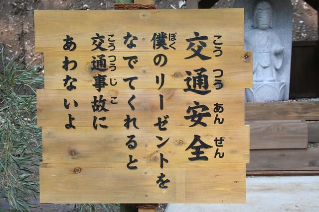 本田速人の画像 p1_30