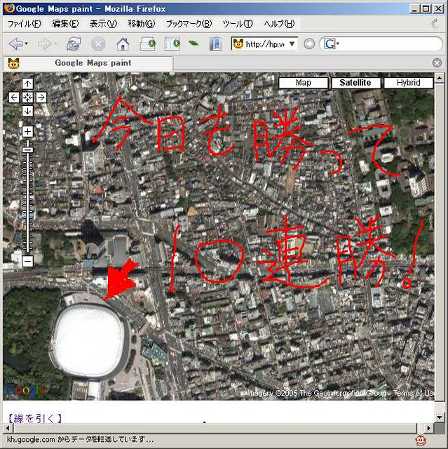Drawing Lines With Google Earth : Drawing lines directly on google maps by a javascript