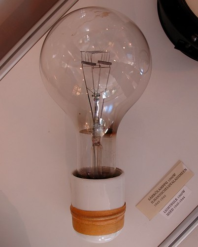 Good ... Imatra: 1000W Light Bulb | By Dumell Design Ideas