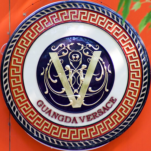 Guangda Versace Logo | Guangda Versace sells furniture so ...