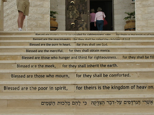 Stone stairs with the Beatitudes carved on the risers
