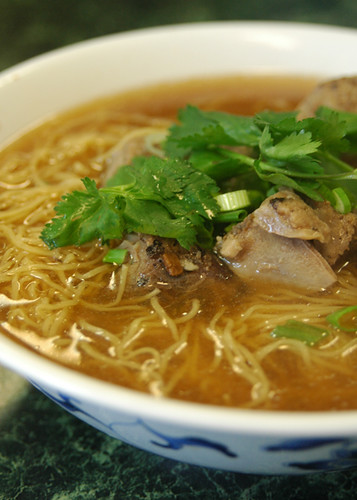 Mien Nghia Beef Rib Noodle Soup | by dylanjeniphotography