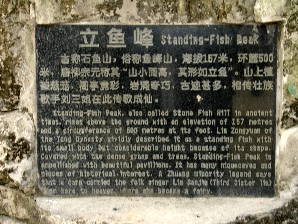 Sign standing fish peak standing fish peak also for Peak fishing times