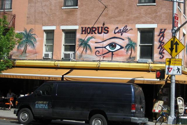 Hookah Cafe Near Me