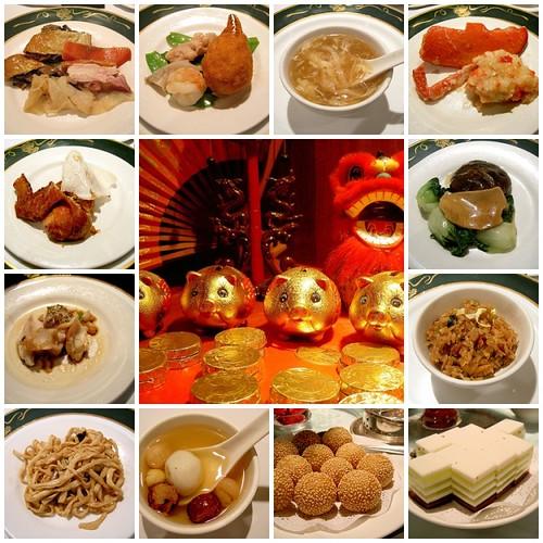Chinese Wedding Food Menu: Chinese Wedding Banquet At Kirin Restaurant