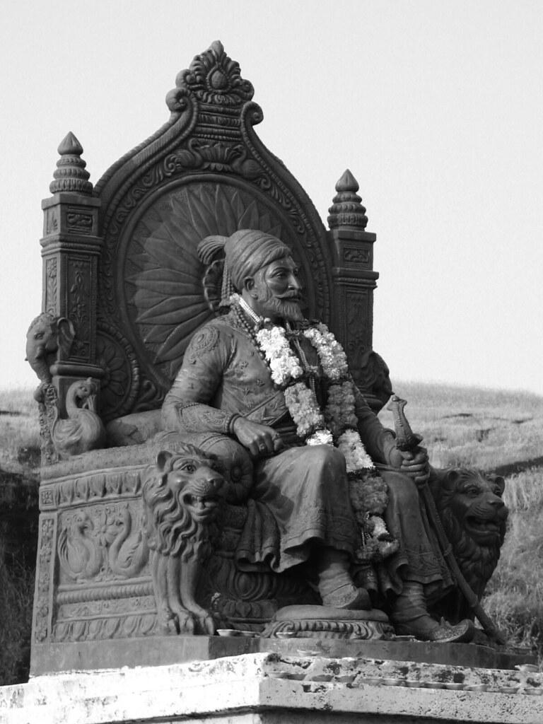 Shivaji jayanti essay in marathi