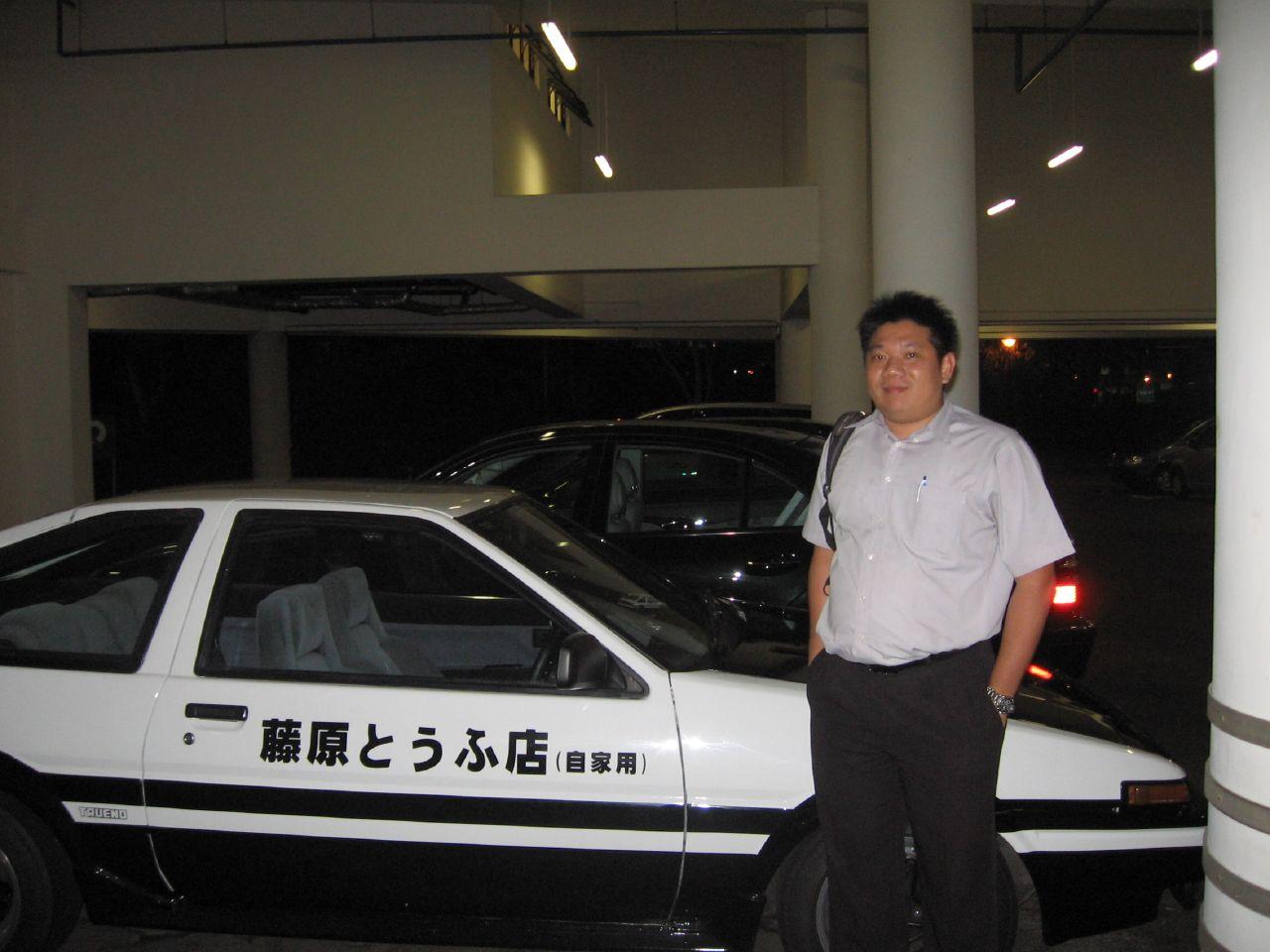 Initial D Car