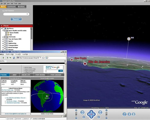 Tracking Space Shuttle Discovery and ISS on Google Earth ...