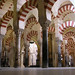 Cordoba Mosque Pillars