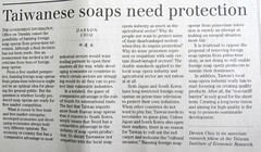 taiwanese soap operas need protection | by hey-gem