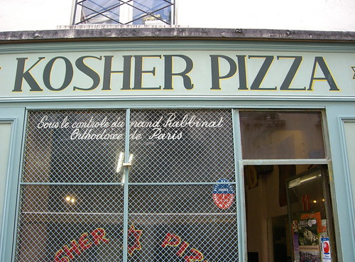 Kosher pizza | by WordRidden