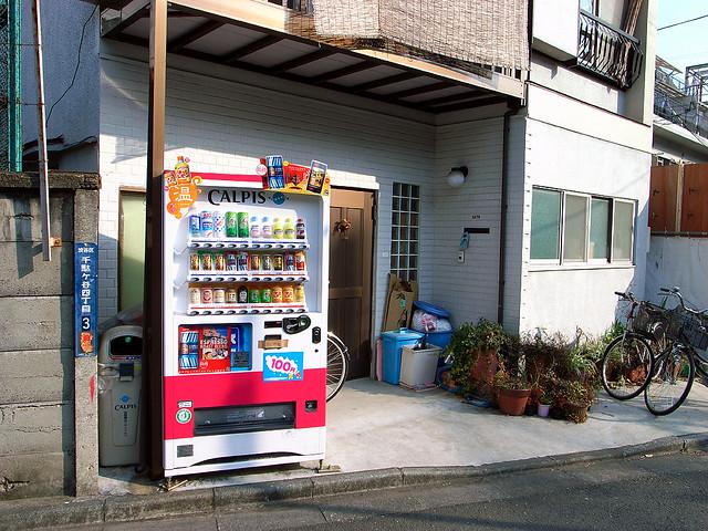 own a vending machine