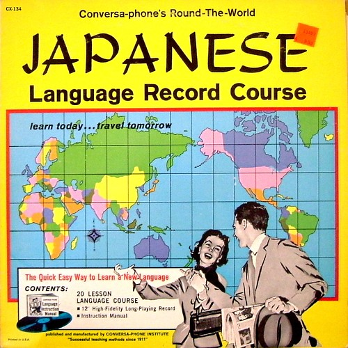Conversa-Phone Japanese Language Record | by dogwelder
