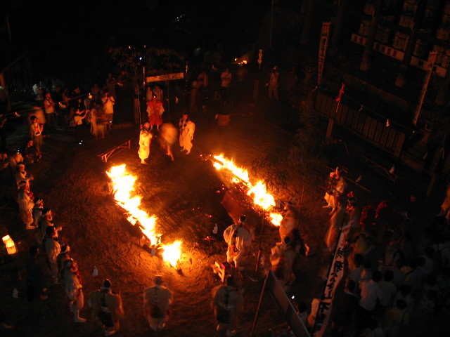 Fire Walking Ceremony