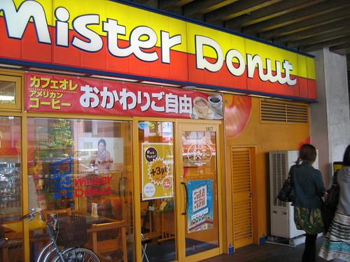 Japan's Mister Donut chain