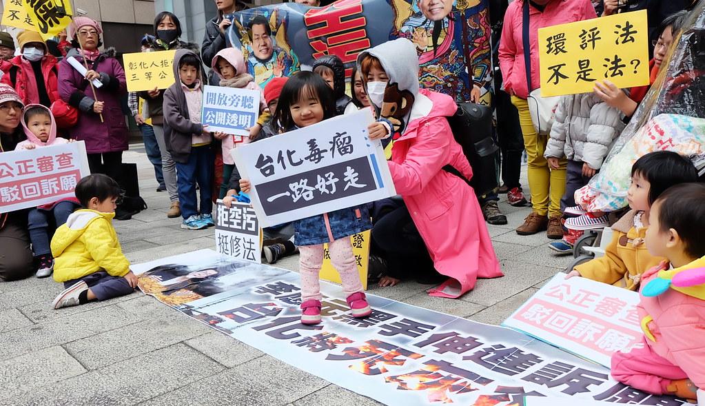 20151216 台化訴願會審查