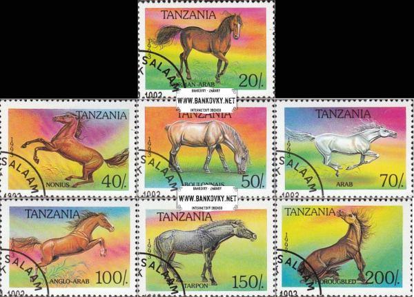 Známky Tanzánia 1993 Kone, razítkovaná séria