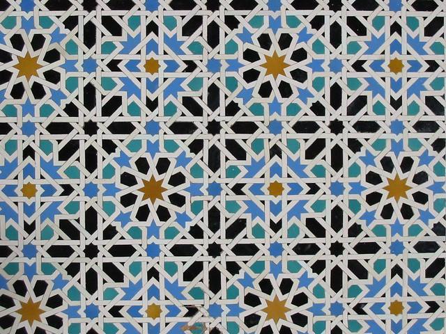 Islamic Tile Work : Majestic islamic tile work in the alcazar sevilla flickr
