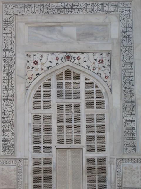 Taj Rear Entry Door Taj Is A Completely Identical From Beh Flickr