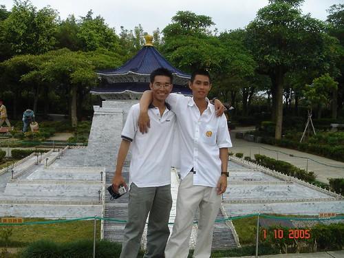 Guo Xiao ru Xiao Ren Guo 4 | by