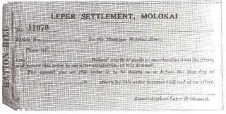 Hawaii Leper Settlement Special Ration Ticket Light Blue