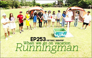 Running Man Ep.253