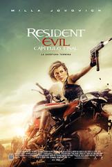 Llega al Cine Colombiano: Resident Evil: ¡Escápate de los zombies antes de que te atanquen!