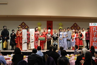 Feb 04 '17 Chinese Community Church CNY