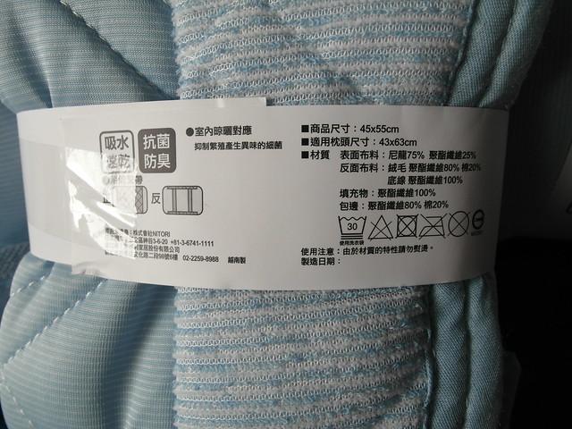 枕套保潔墊,背後的商品說明@N Cool接觸涼感系列寢具