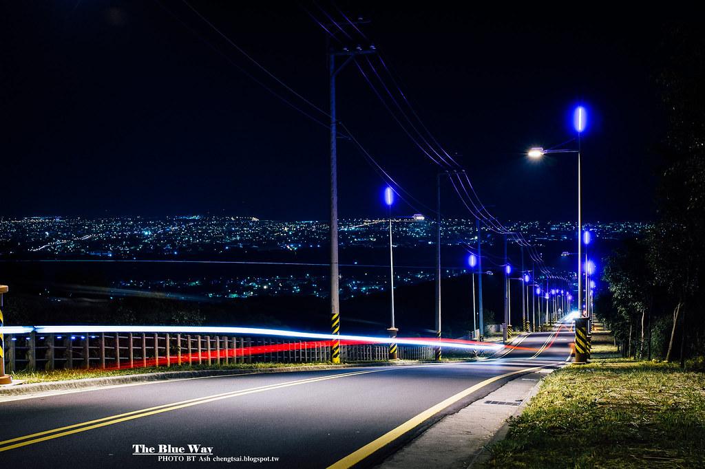 大肚 - Blue Road