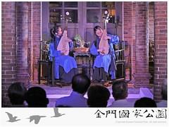 104-南管表演-0606-水頭-03