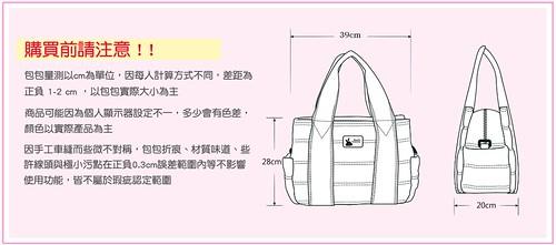 3-way bag撠箏站__png