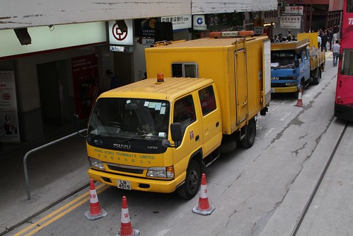 Hong Kong Tramways track maintenance truck at a work site