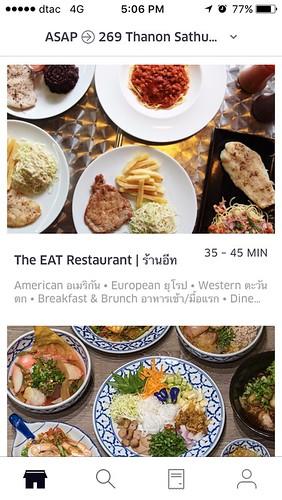 เลือกร้านอาหารในUberEATSที่จะสั่ง