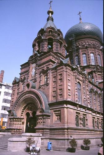 Church of St Sophia (Sheng Sufeiya Jiatong) Harbin  Flickr