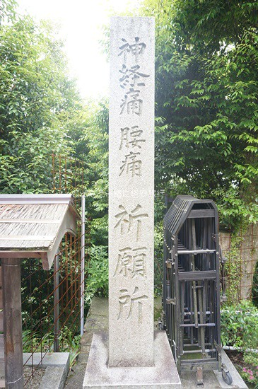 yoshiminedera006