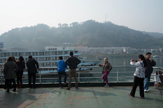 Sanxia cruise, China